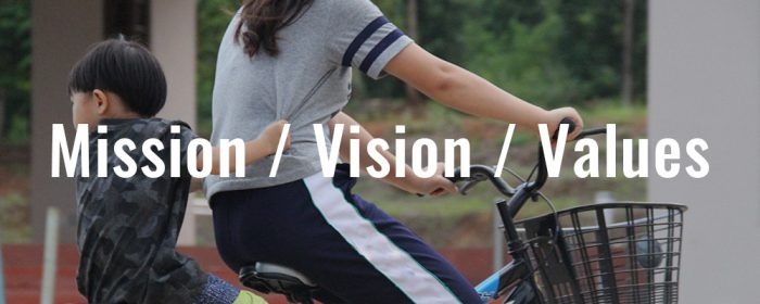 About–MissionVisionValues